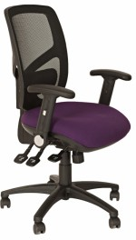 Tips on choosing a good office chair